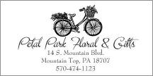Bike Logo #2